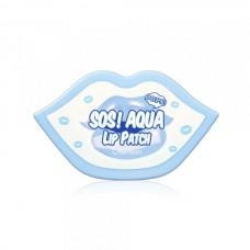 Гидрогелевые патчи для губ с гиалуроновой кислотой Berrisom SOS! Oops Aqua Lip Patch