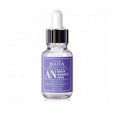 Сыворотка против пигментации с арбутином и ниацинамидом Cos de Baha Arbutin Niacinamide 10 Serum