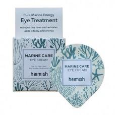 Питательный крем для век с экстрактами водорослей Heimish Marine Care Eye Cream Blister 5 ml