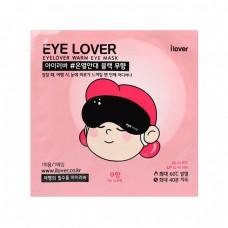 Расслабляющая паровая маска для области глаз I lover Eye Lover Sleep Shade
