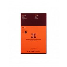 Трёхшаговый экспресс-набор JayJun Real Water Brightening Black Mask
