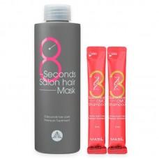 Маска для быстрого восстановления волос и 2 саше шампуня Masil 8 Seconds Salon Hair Mask Special Set 350 мл
