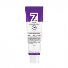 Антивозрастной крем с коллагеном May Island 7 Days Secret 4D Collagen Cream