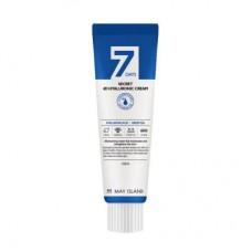 Крем с 4 видами гиалуроновой кислоты May Island 7 Days Secret 4D Hyaluronic Cream