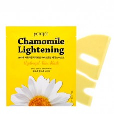 Гидрогелевая маска  Petitfee Chamomile Lightening Hydrogel Face Mask