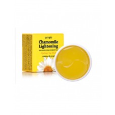 Гидрогелевые патчи  Petitfee Chamomile Lightening Hydrogel Eye Mask