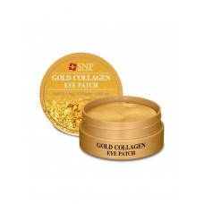 Гидрогелевые патчи SNP Gold Collagen Eye Patch