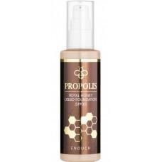 Тональный крем с пчелиным маточным молочком ENOUGH Propolis Royal Honey Liquid Foundation SPF30 100 ml