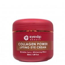 Крем-лифтинг для области вокруг глаз Eyenlip Collagen Power Lifting Eye Cream 50 ml