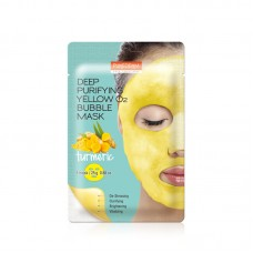 Кислородная маска Purederm Deep Purifying Yellow O2 Bubble Mask Turmeric