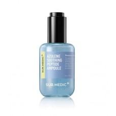 Успокаивающая ампула с пептидами и азуленом Neogen SUR.MEDIC Azulene Soothing Pepthide Ampoule